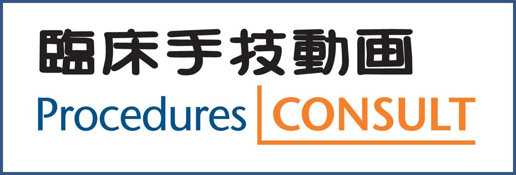 香川大学webclass